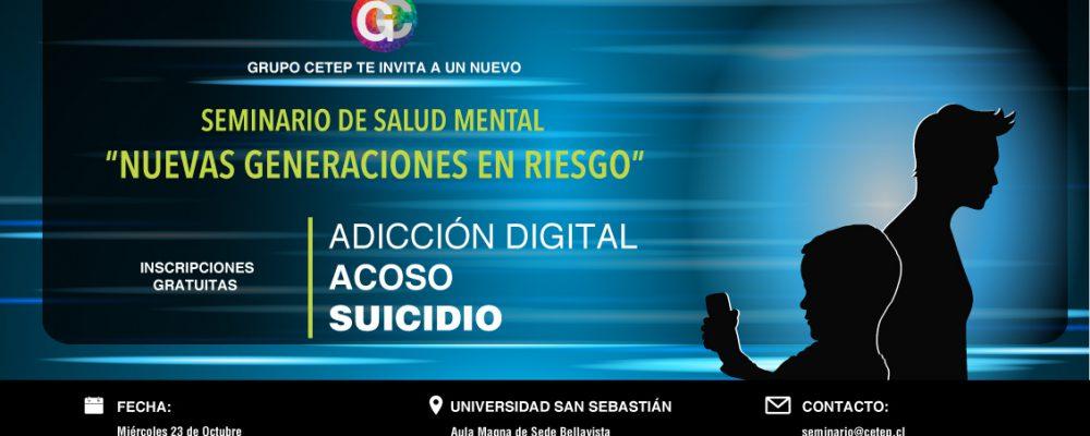 Invitación-Digital-Seminario--Grupo-Cetep