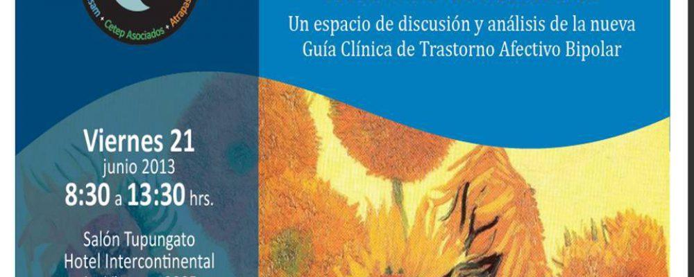 afiche-seminario-GES1