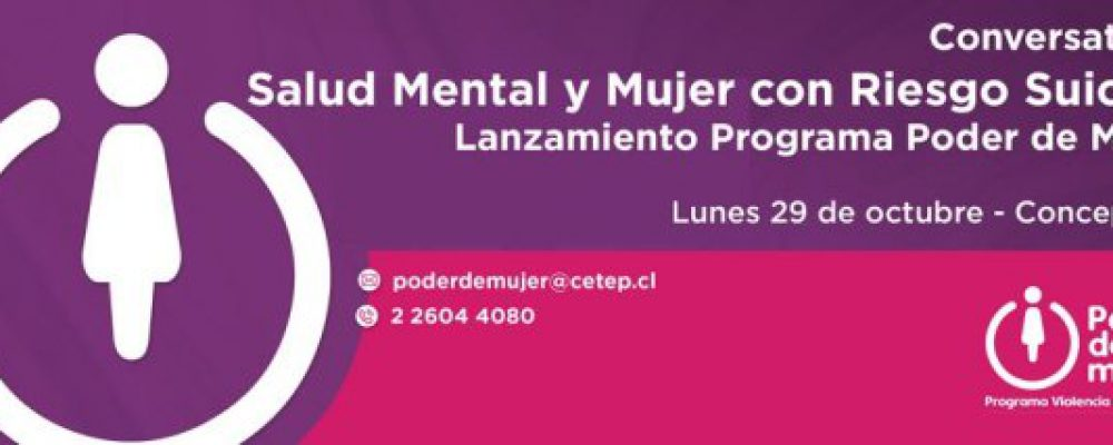 poder-mujer-03_lanzamiento_banner_vf